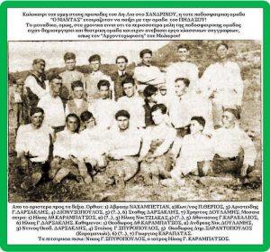 theatriki-podosfariki-omada-mantas-1929