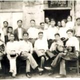 Πλατεία Χανδρινού 20-07-1930