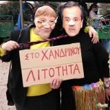 apokries-kathari-deutera-2015-sto-xandrinou15
